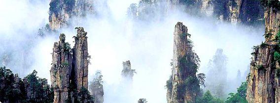 中国 武陵源