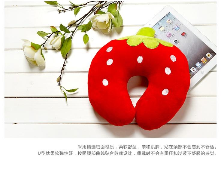 U型枕 卡通u型护颈枕 精选绒面材质 创意抱枕 午休枕-tmall.com天猫