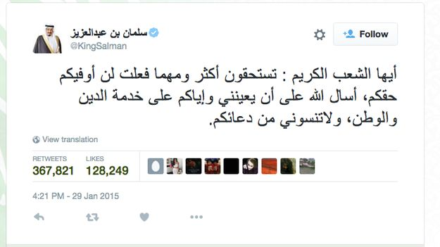 King Salman of Saudi Arabia | Here Are The 10 Most Popular Tweets From 2015