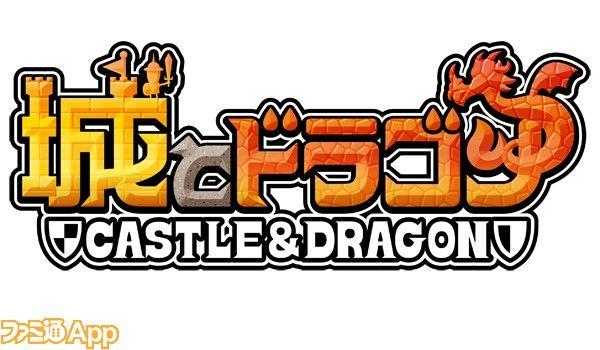 城とドラゴン ロゴ - Google 検索