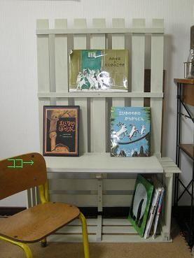 すのこを使って作る本棚・CDラック収納