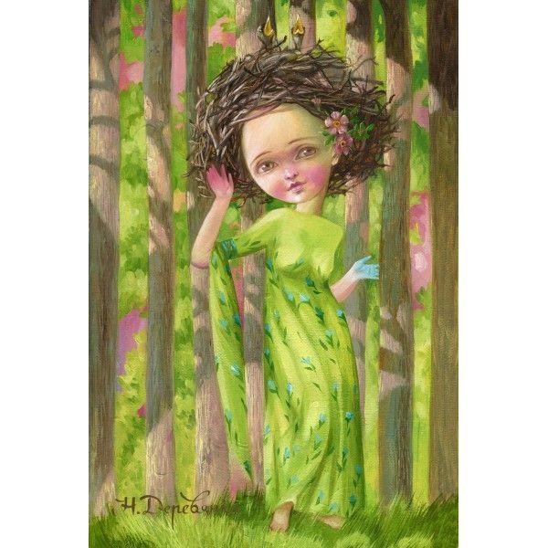 Forest Maiden - Postcards, Romantic