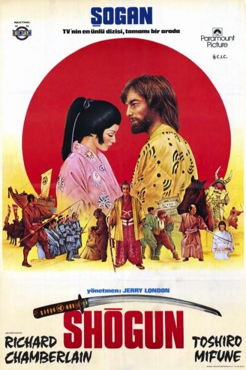 Capitulos de: Shogun - Señor de Samurais