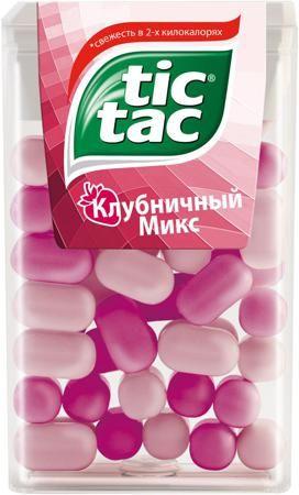 Tic Tac Клубничный микс 16 г  — 46р. --------------------------- Драже Tic Tac Клубничный микс 16 г. Тик Так – это освежающее драже c ярким и бодрящим вкусом в удобной упаковке. Тик Так пришел на российский рынок в 90-ые годы 20 века и по сей день является любимым и хорошо знакомым взрослым и детям продуктом. Дарит заряд свежести и позитивной энергии. Под тонкой ванильной оболочкой скрывается уникальный вкус и источник свежести. Это больше, чем двойной эффект и второе дыхание! Яркое драже…
