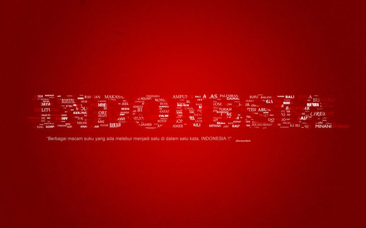 Indonesia 2 by aforaandart.deviantart.com on @deviantART