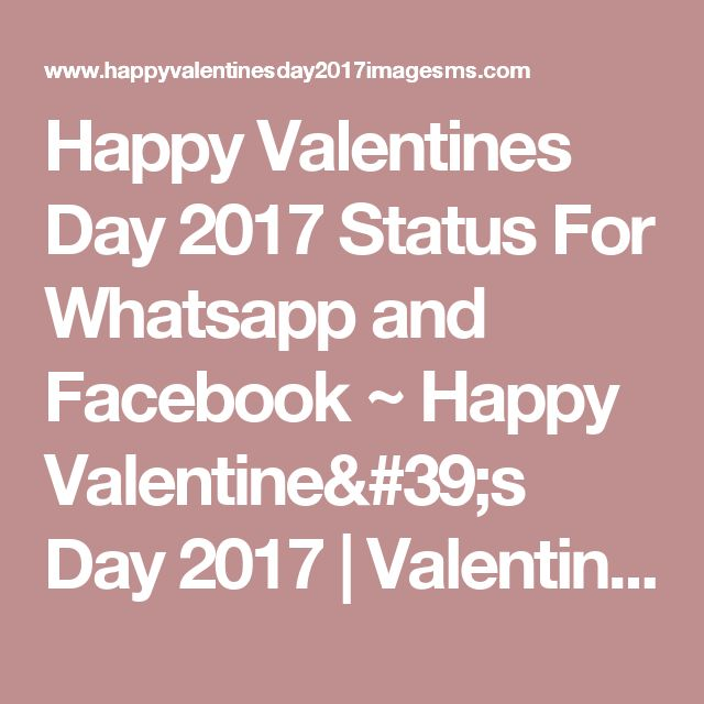 Happy Valentines Day 2017 Status For Whatsapp and Facebook ~ Happy Valentine's Day 2017 | Valentines Day Images | Messages, Wishes Quotes