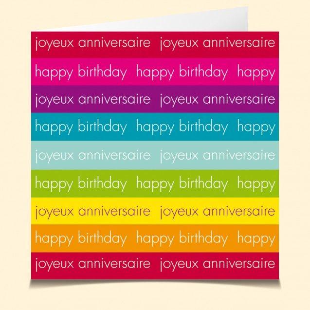 message anniversaire vocal