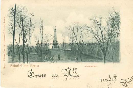 BU-F-01073-5-01399 Brăila. Monumentul, -1899 (niv.Document)