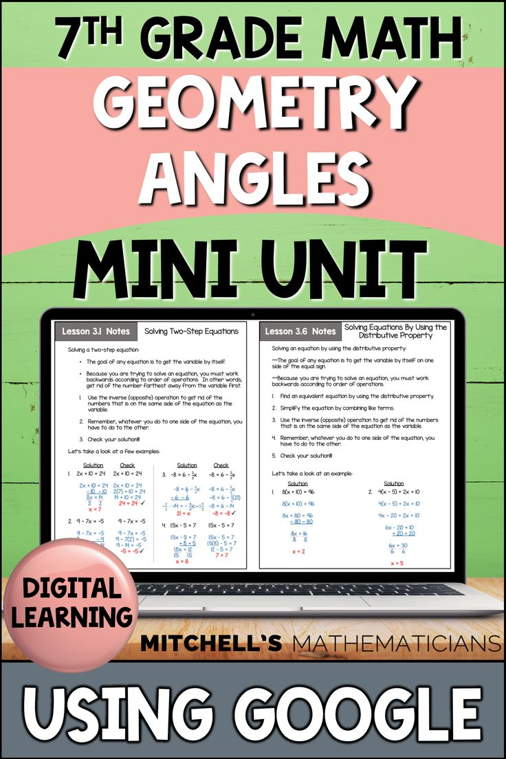 7th Grade Distance Learning ANGLES (GEOMETRY) Mini Unit