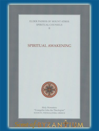 Elder Paisios Mount Athos Spiritual Counsels I, Ii, Iii, Iv Or V Orthodox Book
