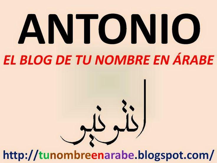 NOMBRE DE ANTONIO EN ARABE