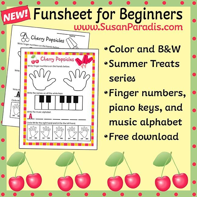 """Cherry Popsicles Funsheet Cherry Popsicles Black & White Does anyone remember a few years back when I posted some music worksheets with a """"Summer Treats"""" theme? Well, I've always planned on add..."""