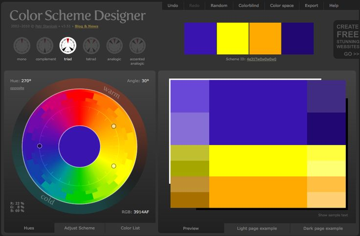 Choosing the Right Gift with A Free Color Scheme Generator Program