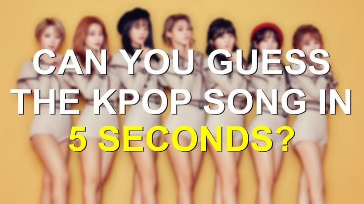 GUESS THE KPOP SONG IN 5 SECONDS #1