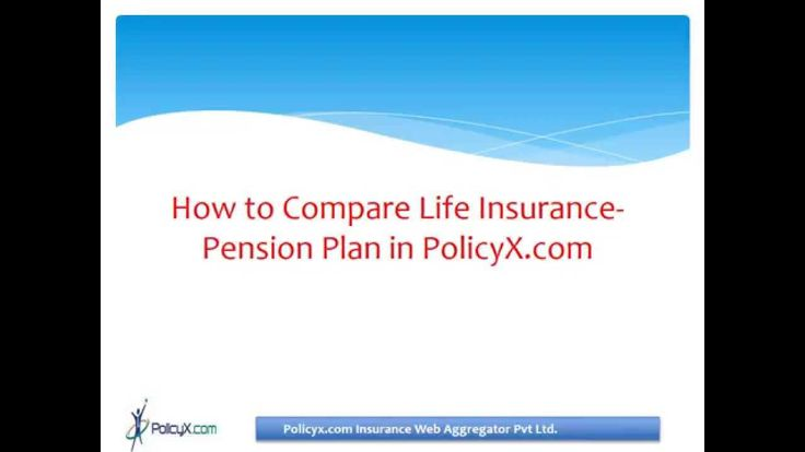 Get the best pension plan information at policyx.com. Nominated for website of year 2014 for its excellence