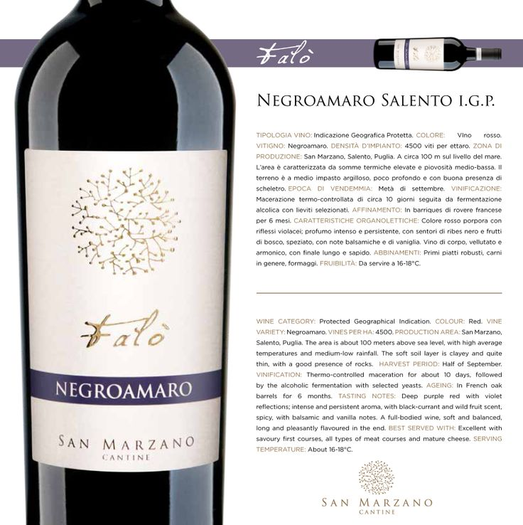 Et voilà le #Negoamaro! Deep purple red with violet reflections; intense and persistent aroma with black-currant and wild fruit scent, spicy, with balsamic and vanilla notes. A full-bodied #wine, soft and balanced,  long and pleasantly flavoured in the end. Enjoy! #sanmarzanocantine #Puglia # ApuliaWines, #PugliaVini #Italy #Salento #SalentoWines, #winetasting #winelovers #apulia #wine ViniDiPuglia #CantinePugliesi #ApulianWineries #ItalianWines #SouthItalyWines #SanMarzano