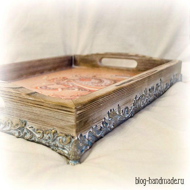 Как сделать имитация металла на брашировке, пошаговый мастер класс по декупажу на деревянном подносе.