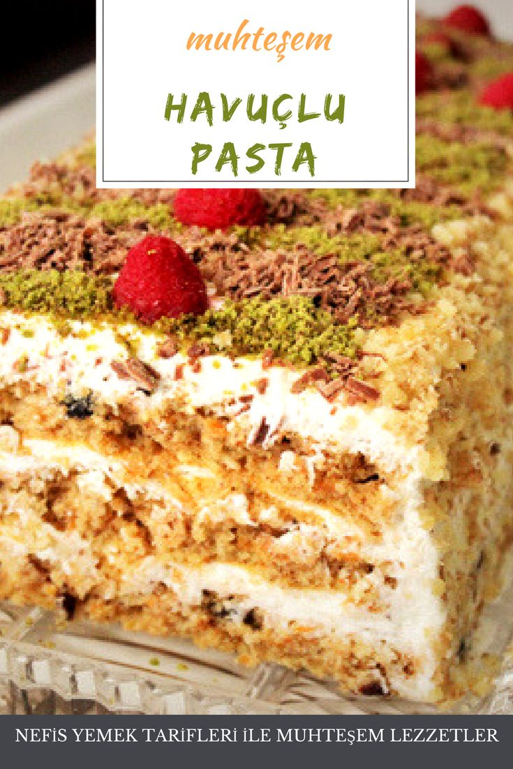 Havuçlu Pasta Yapılışı #havuçlupastayapılışı #pastatarifleri #nefisyemektarifleri #yemektarifleri #tarifsunum #lezzetlitarifler #lezzet #sunum #sunumönemlidir #tarif #yemek #food #yummy
