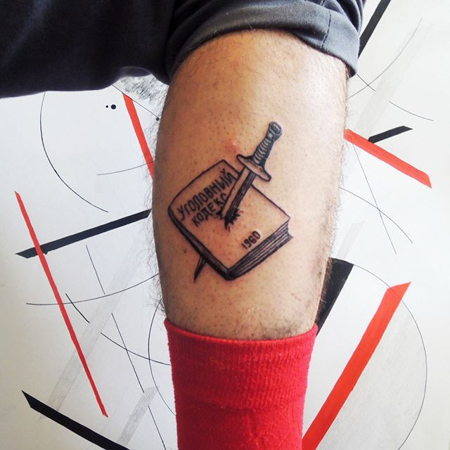 A fresh soviet prison tattoo I made for DJ Gulag today. We discussed his latest mix tape and decided to throw a party as soon as possible. ;) Soooo... Get ready for some very rare soviet beatz in August! ❤ ❤ ❤  .  .  .  #techno #party #dj #djgulag #sovietprisontattoo #soviettattoo #sovietdj #ink #inked #book #dagger #knife #knifetattoo #daggertattoo #czechillustrators #showyourwork