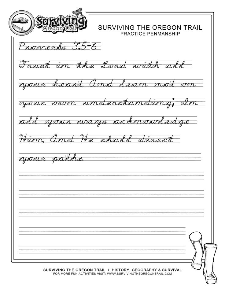 cursive writing practice sheet Kidzone handwriting tracer pages cursive writing worksheets click on the image below to see it in its own window (close that window to return to this screen) or right click and save image to your hard drive to print from your own image software at.