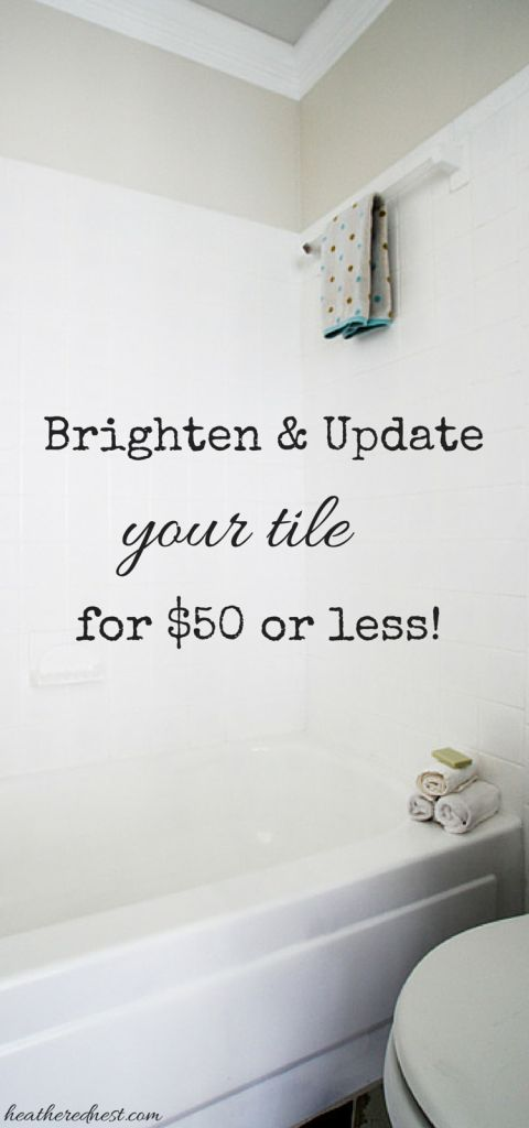 Can You Paint Tile? How We Brightened Our Bathtub On A Budget