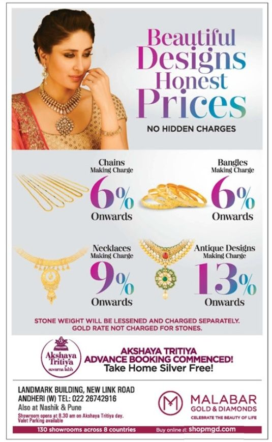 #chains #bangles #necklace #antique designs and more to shop this #Akshaytritiya with @MGDPins #beautifuldesigns #honestprices