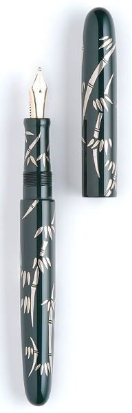 NAKAYA Fountain Pen, Japan. Google translates this to about $1130, and it was the least expensive pen on the website.