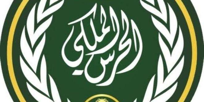 رابط التقديم على وظائف الحرس الملكي لحملة الثانوية العامة Arabic Calligraphy Art Calligraphy