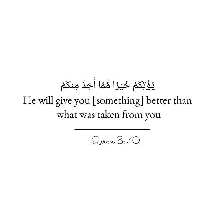 Quran 8:70