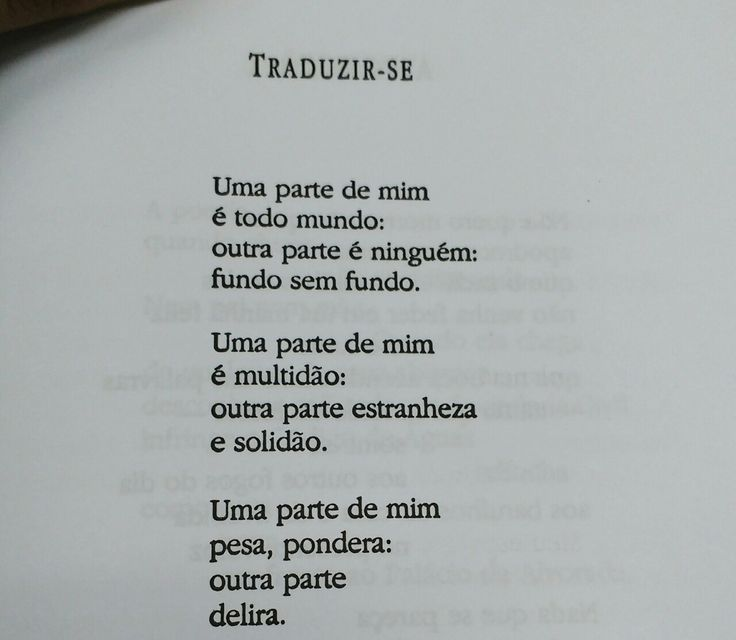 "o-buendia: ""Trecho do poema ""Traduzir-se"", Ferreira Gullar """