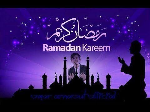 عمر ارناؤوط- يا رمضان يا شهر الهدى والإحسان