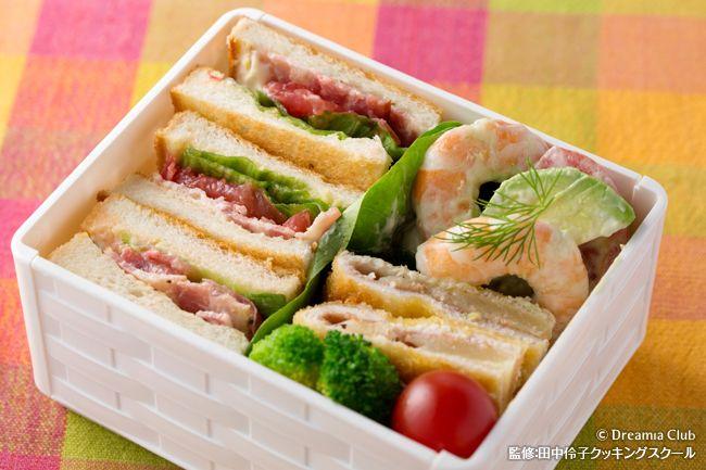 フレッシュ野菜のBLTサンド弁当 プロのレシピ付きお弁当 | ドリーミアクラブ -Dreamia Club- ~キッチンまん中、おいしい暮らし~