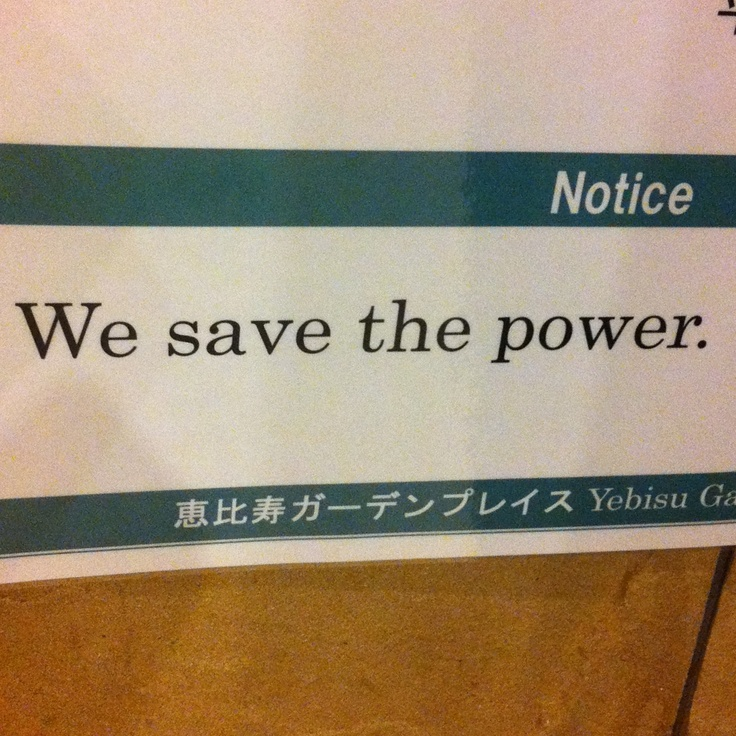 Any native speaker of English reading this sign would find it