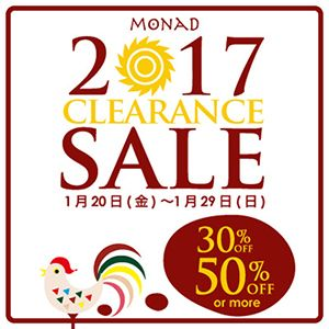 Winter 2017 Clearance Sale