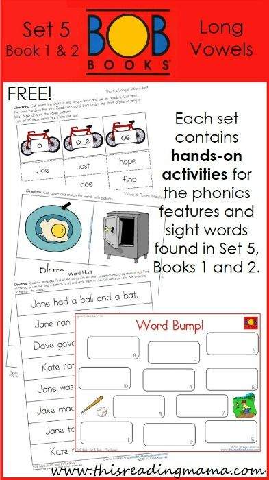 Free BOB Book Printables for Set 5, Books 1 and 2 from This Reading Mama
