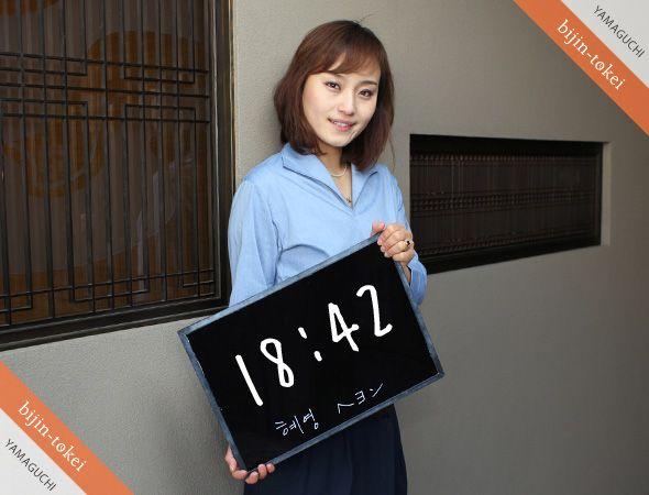 山口版 | BIJIN-TOKEI(美人時計) 公式ウェブサイト