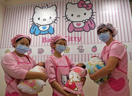 Hello Kitty branded maternity hospital in Taiwan.