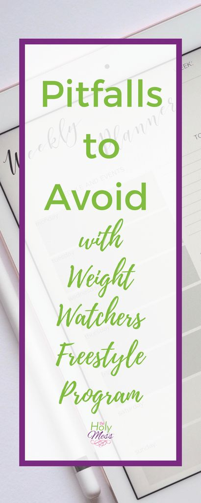 Pitfalls to Avoid with Weight Watchers Freestyle Program #diet #fitness #weightloss