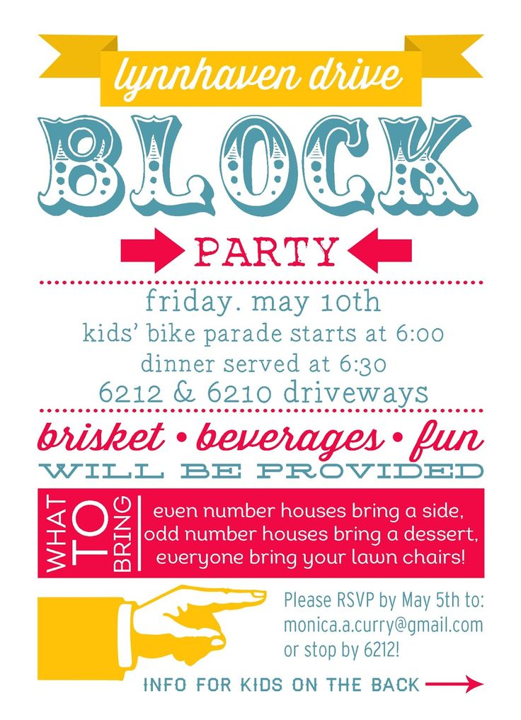 Block Party invitation idea thecurryinvitations.blogspot.com