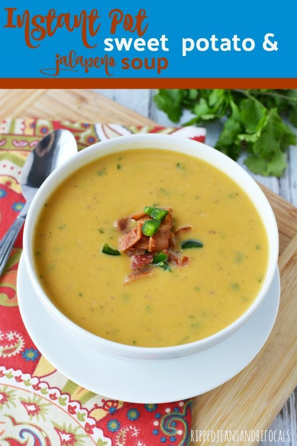 nstant Pot Sweet Potato and Jalapeno Soup|Ripped Jeans and Bifocals |family dinner ideas|instant pot dinner ideas|easy dinner ideas|quick dinner ideas|quick instant pot dinners|paleo dinners|Healthy dinners|cafe homestead soup|Sweet potato soup recipe|instant pot soup recipes|easy meal ideas|Dinner ideas}