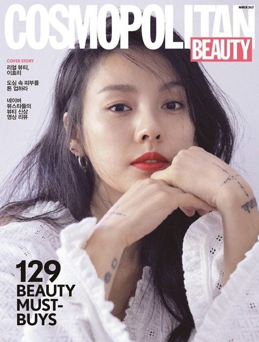 Lee Hyori shares her beauty tips in 'Cosmopolitan' | allkpop.com
