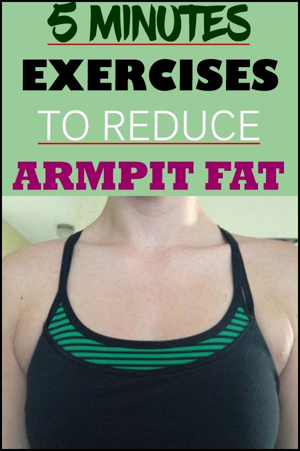 5 minutes exercises to reduce armpit fat