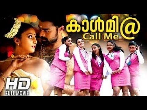 Malayalam New Movies 2015 - Best Invide Malayalam HD