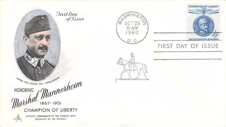 1960 Marshal Mannerheim Hand Colored Art Craft First Day Cover