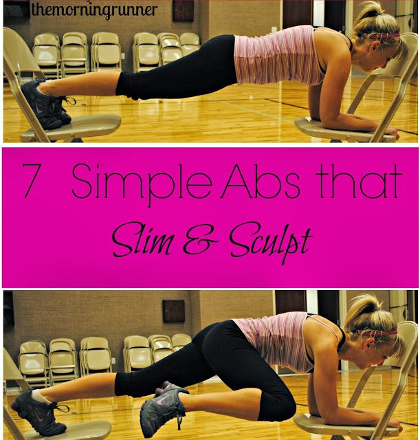 Finally Some Abs You've Never Tried! #themorningrunner #abworkouts