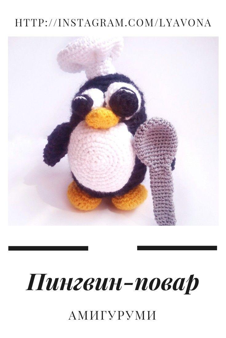 вязаный крючком пингвин повар игрушка 15 см размером с ложкой и