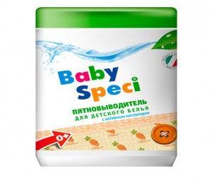 Baby Speci Пятновыводитель для детского белья 500 г