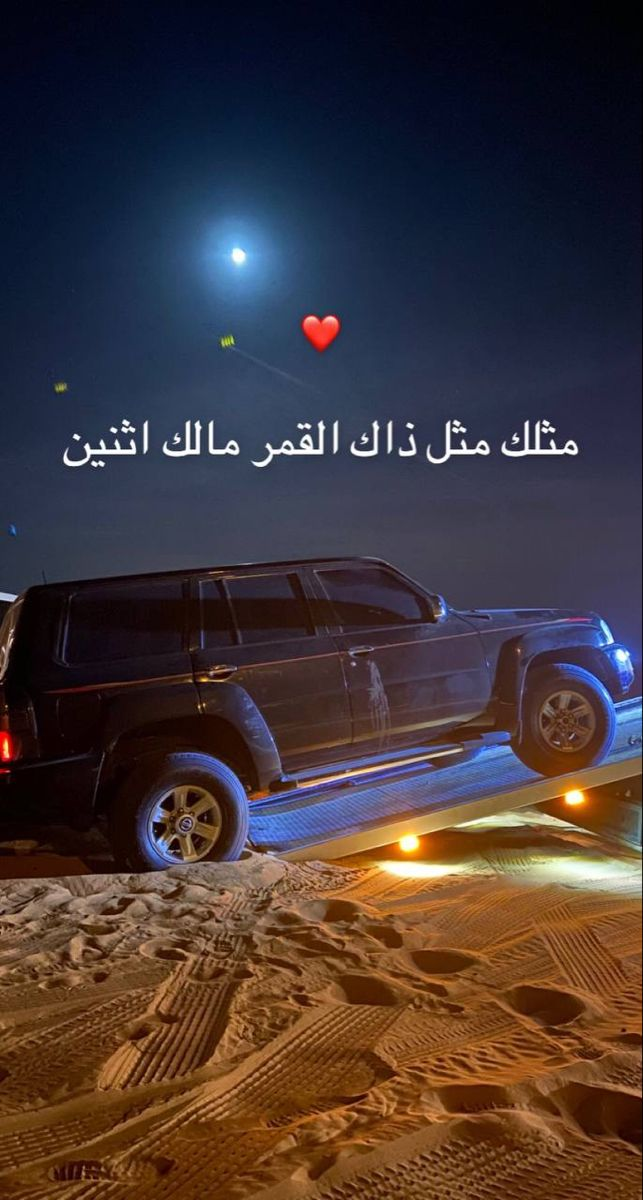 Pin By فتاه لطيفه On اشعار وحركات In 2021 Calligraphy Quotes Love Movie Quotes Funny Romantic Words