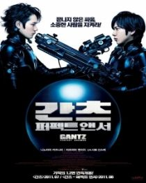 Watch Gantz Perfect Answer in HD Online for Free