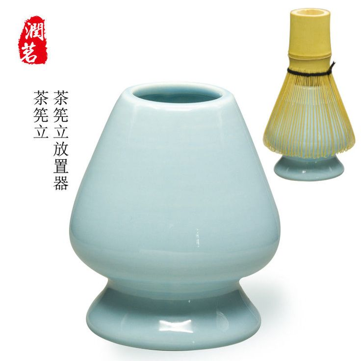 Celadon Matcha Whisk Stand Kusenaoshi Chasen Shaper Holder Ceremonial